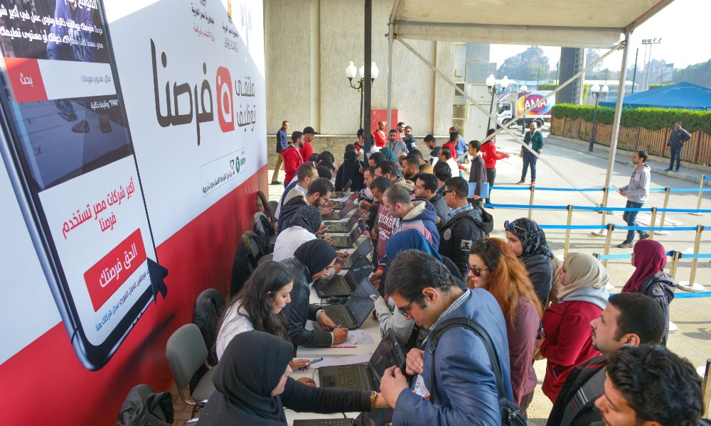 Using technology to enhance youth employment in the Middle East and North Africa