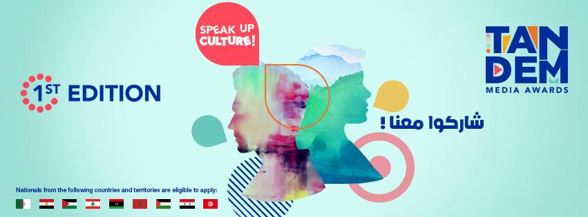Regional contest TANDEM Media Awards: Speak up culture!